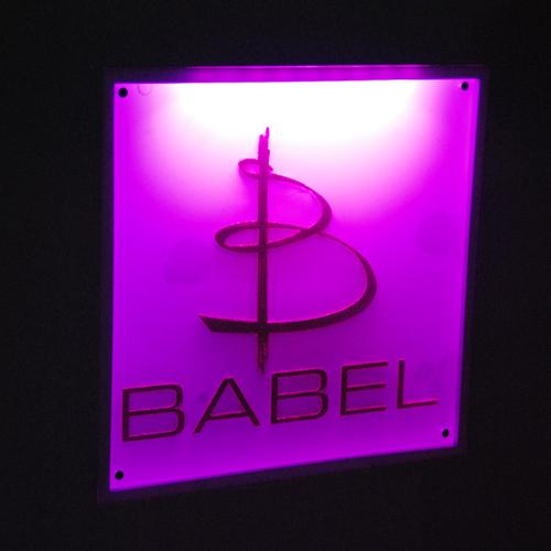 babel-club-06